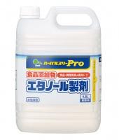ハーバルスリーPro食添エタノール製剤業務用4.8